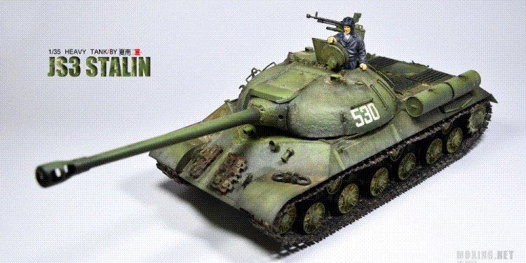 Tamiya model 35211 1/35 JS3